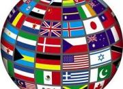 TRADUCCIONES OFICIALES Y TECNICAS INGLÉS, FRANCÉS, PORTUGUÉS, ALEMÁN