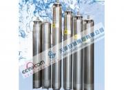 Tianjin Ganquan Grupo provee bomba sumergible de acero inoxidable